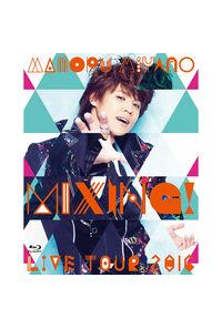 (BD)MAMORU MIYANO LIVE TOUR 2016 ~MIXING!~