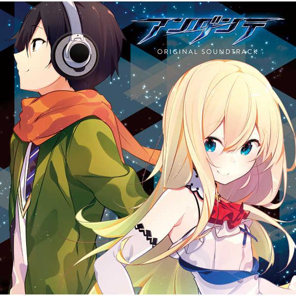 (CD)アンダンテ サウンドトラック