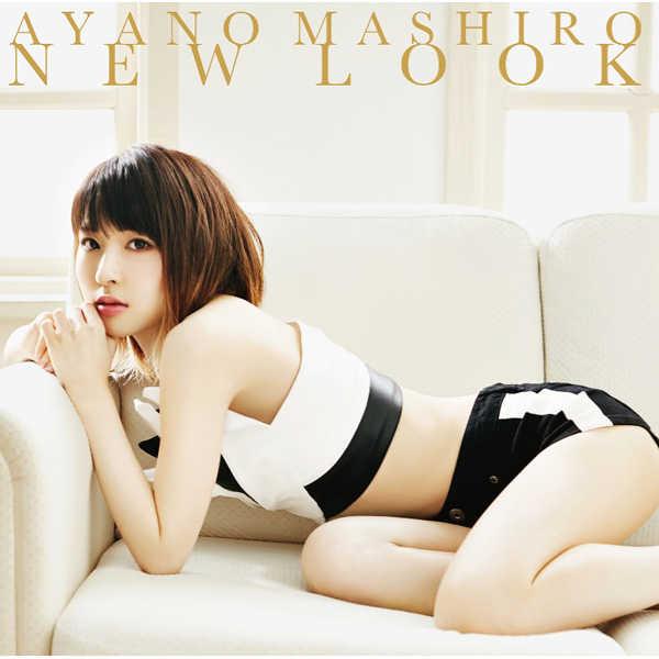 (CD)「Re:CREATORS」エンディングテーマ NEWLOOK(初回生産限定盤)/綾野ましろ