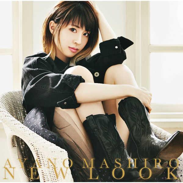 (CD)「Re:CREATORS」エンディングテーマ NEWLOOK(通常盤)/綾野ましろ