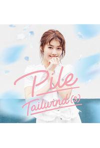 (CD)Pile 3rdアルバム Tailwind(s) (初回限定盤B)