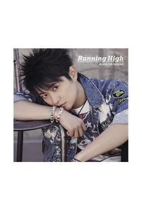 (CD)「カブキブ!」オープニングテーマ 下野紘3rdシングル Running High 初回限定盤(CD+DVD)