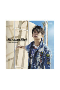 (CD)「カブキブ!」オープニングテーマ 下野紘3rdシングル Running High 通常盤