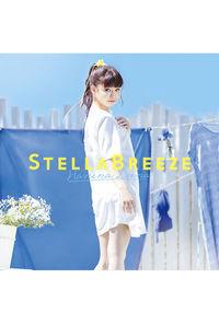 (CD)「冴えない彼女の育てかた♭」オープニングテーマ ステラブリーズ(通常盤)/春奈るな