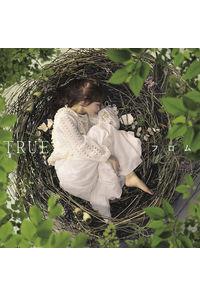 (CD)「終末なにしてますか?忙しいですか?救ってもらっていいですか?」エンディングテーマ フロム/TRUE