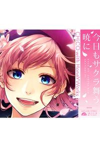 (CD)「銀魂~よりぬけ!銀魂さん~」オープニングテーマ 今日もサクラ舞う暁に(通常盤)/CHiCO with HoneyWorks