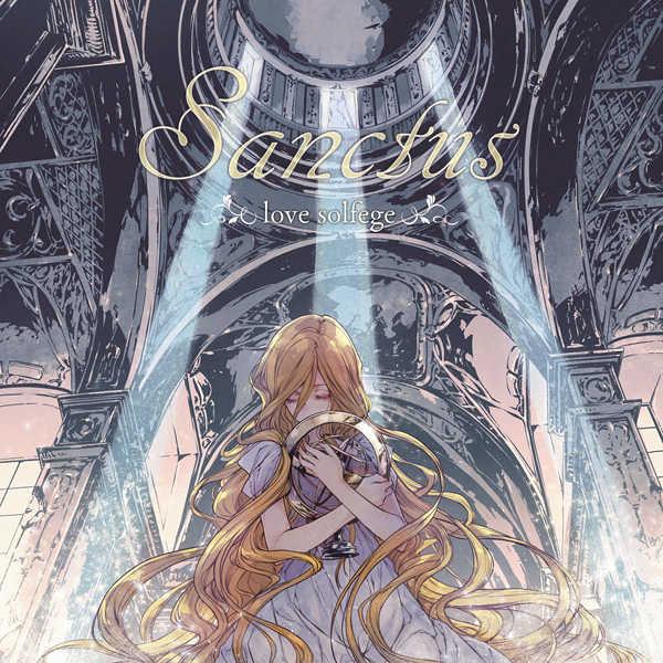 (CD)Sanctus/love solfege