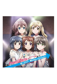 (CD)「BanG Dream!」前へススメ!/夢みるSunflower/Poppin'Party