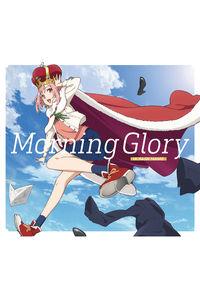 (CD)「サクラクエスト」オープニングテーマ Morning Glory(豪華盤)