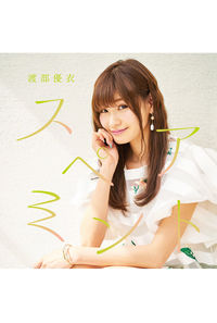 (CD)スペアミント(通常盤)/渡部優衣