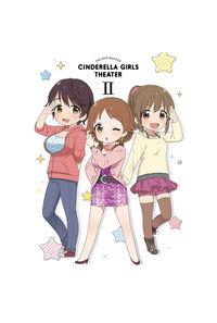 (DVD)アイドルマスター シンデレラガールズ劇場 第2巻