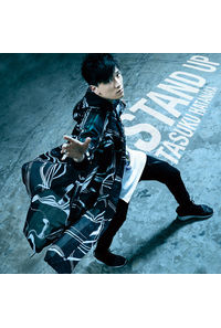 (CD)STAND UP(通常盤)/畠中祐
