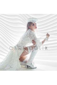 (CD)「劇場版 魔法科高校の劣等生 星を呼ぶ少女」テーマソング SPEED STAR(初回生産限定盤)/GARNiDELiA