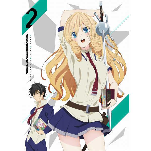 (BD)武装少女マキャヴェリズム 第2巻 Blu-ray限定版