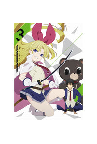 (DVD)武装少女マキャヴェリズム 第3巻 DVD限定版