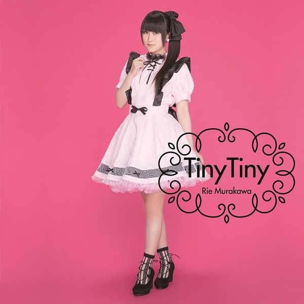 (CD)「フレームアームズ・ガール」オープニングテーマ Tiny Tiny/水色のFantasy(初回限定盤A)/村川梨衣