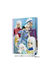 (BD)聖戦士ダンバイン Blu-ray BOXI 特装限定版