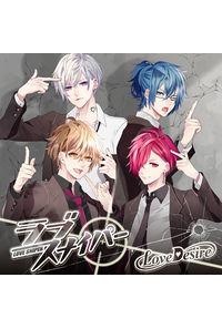 (CD)「喧嘩番長 乙女 -Girl Beats Boys-」オープニングテーマ ラブスナイパー(ラブデザ盤)/Love Desire