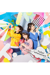 (CD)「エロマンガ先生」エンディングテーマ adrenaline!!!(初回生産限定盤)/TrySail(麻倉もも、雨宮 天、夏川椎菜)