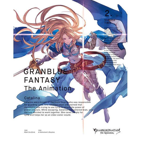 (BD)GRANBLUE FANTASY The Animation 2 (完全生産限定版)