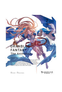 (BD)GRANBLUE FANTASY The Animation 2 (完全生産限定版)