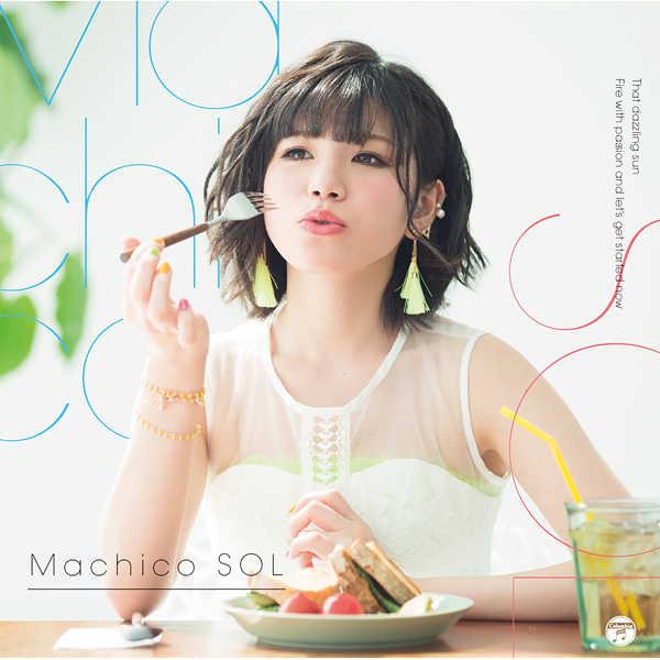 (CD)SOL(初回限定盤)/Machico