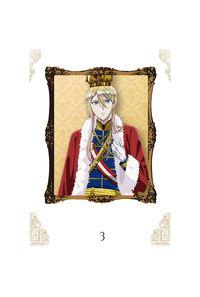 (BD)王室教師ハイネ BD3