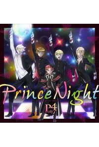 (CD)「王室教師ハイネ」エンディングテーマ Prince Night~どこにいたのさ!? MY PRINCESS~