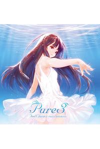 (OTH)アクアプラスオフィシャルストア Pure3 Feel Classics ~Naoya Shimokawa~(アナログレコード盤)