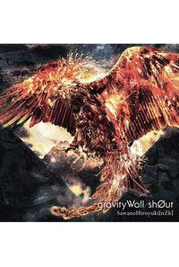 (CD)「Re:CREATORS」オープニングテーマ gravityWall/sh0ut(通常盤)/SawanoHiroyuki[nZk]