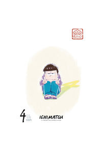 (DVD)松セレクション「四男 一松」