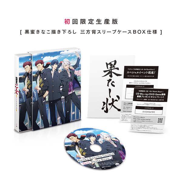(BD)喧嘩番長 乙女 -Girl Beats Boys- Blu-ray 下巻