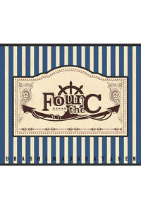 (CD)Four the C(初回限定盤B)/浦島坂田船