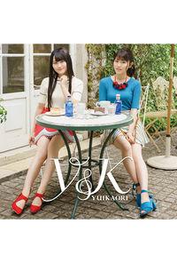 (CD)ゆいかおり ベストアルバム「Y&K」(通常盤)