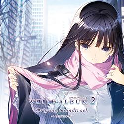 (CD)アクアプラスオフィシャルストア WHITE ALBUM2 ORIGINAL SOUNDTRACK ~kazusa~