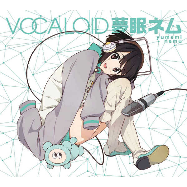(CD)「VOCALOID 夢眠ネム」