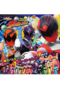 (CD)ミニアルバム 宇宙戦隊キュウレンジャー2