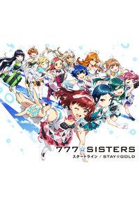 (CD)スタートライン / STAY☆GOLD(初回限定盤)/777☆SISTERS