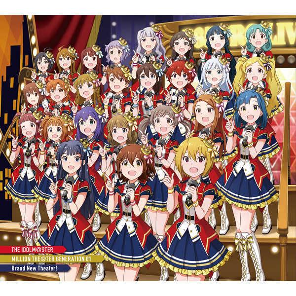 (CD)「アイドルマスター ミリオンライブ! シアターデイズ」テーマソング THE IDOLM@STER MILLION THE@TER GENERATION 01 Brand New Theater!