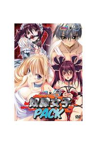 (DVD)Milky × DISCOVERY 奴隷女子Pack