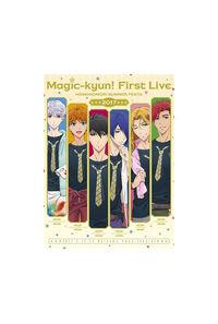 (BD)Magic-kyun! First Live 星ノ森サマーフェスタ2017