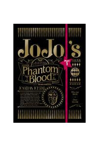 (BD)ジョジョの奇妙な冒険 第1部 ファントムブラッド Blu-ray BOX(初回仕様版)