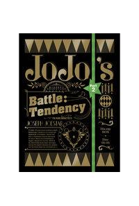 (BD)ジョジョの奇妙な冒険 第2部 戦闘潮流 Blu-ray BOX(初回仕様版)