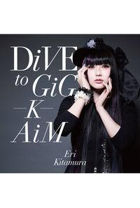 (CD)DiVE to GiG - K - AiM (通常盤)/喜多村英梨