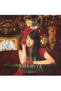 (CD)irodori(初回生産限定盤)/雨宮 天