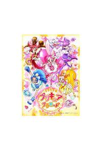 (CD)キラキラ☆プリキュアアラモード sweet etude 6 キュアパルフェ 虹色エスポワール
