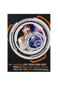 (BD)fripSide LIVE TOUR 2016-2017 FINAL in Saitama Super Arena -Run for the 15th Anniversary- (初回限定版type-B)