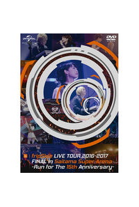 (DVD)fripSide LIVE TOUR 2016-2017 FINAL in Saitama Super Arena -Run for the 15th Anniversary- (通常版)