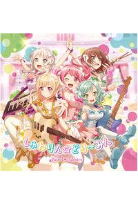 (CD)「BanG Dream!」しゅわりん☆どり~みん/Pastel*Palettes