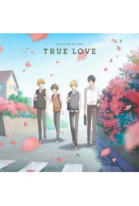 (CD)「ひとりじめマイヒーロー」エンディングテーマ TRUE LOVE